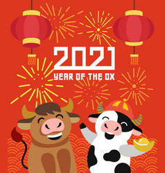 Bull chinese new year celebration chinese vector
