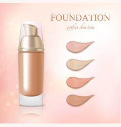 Cosmetic foundation concealer cream realistic vector