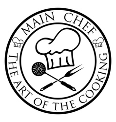 Main chef vector image