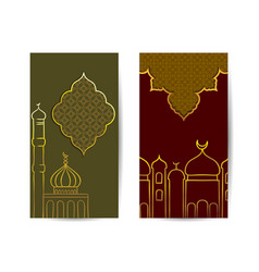 View mosque at night for muslim vector