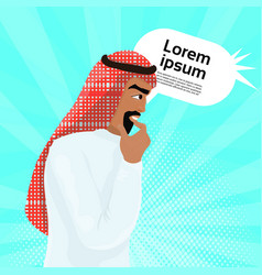 Arab business man in traditional clothes over vector