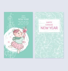 chinese new year 2019 poster set pig with sakura vector image