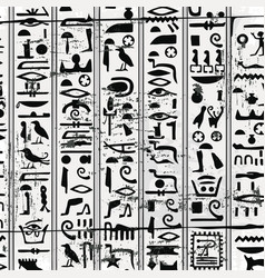 egyptian ornaments and hieroglyphs vector image