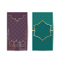 Modern elegant islamic mosque building vector