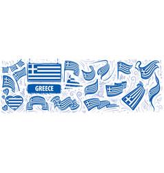 set national flag greece in vector image