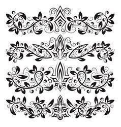 Design ornamental elements and vintage headline vector