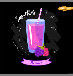 Glass of smoothies on black background blackberry vector