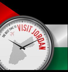 Best time to visit jordan flight tour vector