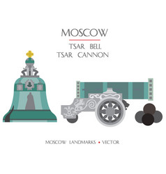 colorful moscow landmark 11 vector image