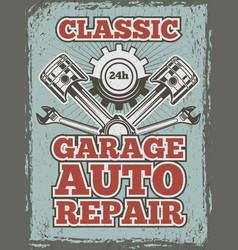 retro poster automobile theme vector image