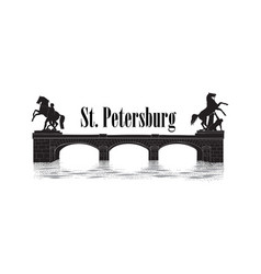 St petersburg city symbol russia anichov bridge vector