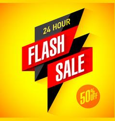 24 hour flash sale banner vector
