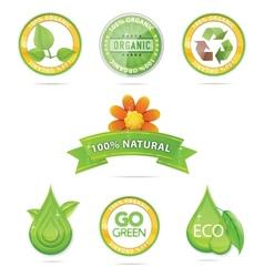 green nature emblems vector image vector image