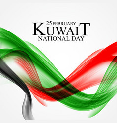 25 february kuwait national day background vector