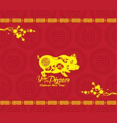 Chinese new year 2019 cherry blossom and dog vector