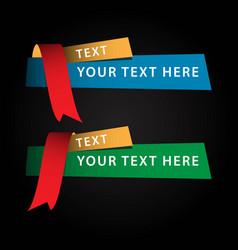 ribbon banner template design vector image