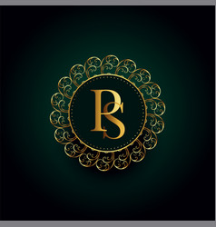 royal p and s letter golden luxury logo concept vector image