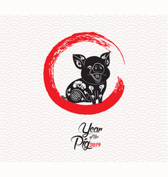 chinese zodiac pig 2018 year of the pig vector image