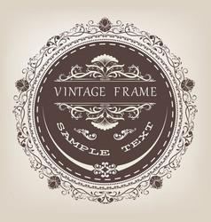 circle vintage frame vector image