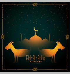 Eid al adha islamic festival greeting with goat vector