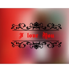 I love you header vector image