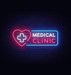 medical clinic neon signboard medical neon vector image