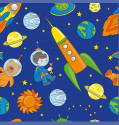 Seamless pattern spaceman vector