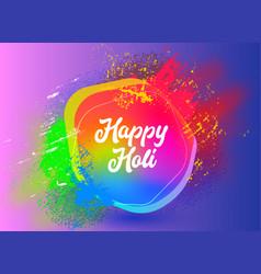Stylish colorful happy holi greeting banner vector