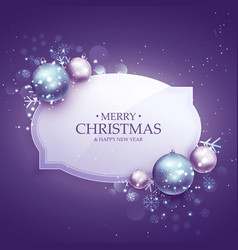 beautiful merry christmas decoration background vector image vector image