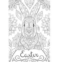 Adult coloring bookpage a cute easter rabbit on vector