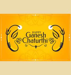 Artistic lord ganesh chaturthi festival yellow vector