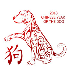 Dog as symbol chinese new year 2018 vector