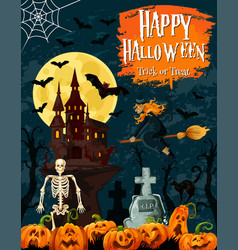 halloween greeting card with ghost house and witch vector image