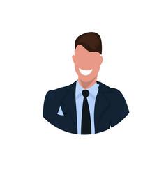 happy businessman face avatar business man office vector image