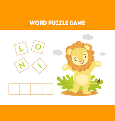 lion word puzzle game educational game vector image