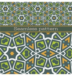 Seamless texture endless pattern vector image