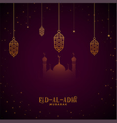 Eid al adha mubarak festival background design vector