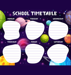 School lesson timetable with cartoon space planets vector
