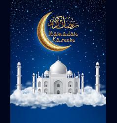 Taj mahal in clouds ramadan background vector