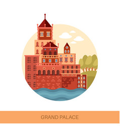 cartoon building of grand royal palace vector image
