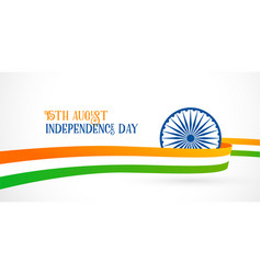Indian flag background for independence day vector