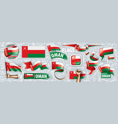 set national flag oman in various vector image