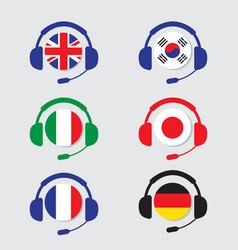 conversation icons set vector image