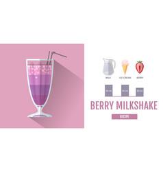 flat style cocktail milkshake menu design vector image