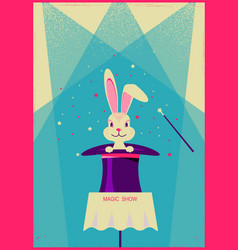 White rabbit in magical hat poster of magic show vector