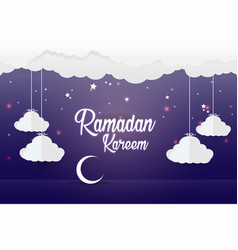 beautiful 2018 holy ramadan mubarak night vector image