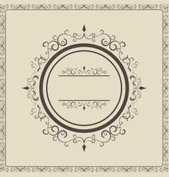 Vintage round frame ornate calligraphic design vector