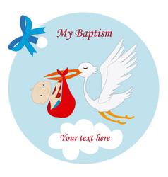 Baptism-child reminder vector