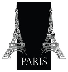 hand drawing with two eiffel towers vector image vector image