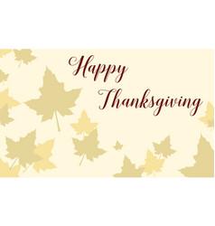 thanksgiving celebration background day vector image